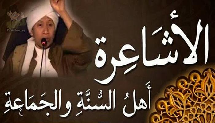 Inilah 40 Ulama Ahli Hadits Beraqidah Asy'ariyah dan Kitabnya Bisa Anda Download