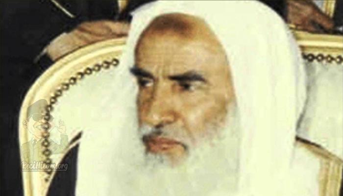 Ulama Wahabi Syaikh Utsaimin: Dzikir Keras Boleh dan Yang Membid'ahkannya Salah