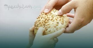 adab bersedekah dalam islam