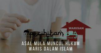 Asal Mula Muncul Hukum Waris Dalam Islam