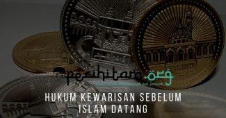 Hukum Kewarisan Sebelum Islam Datang