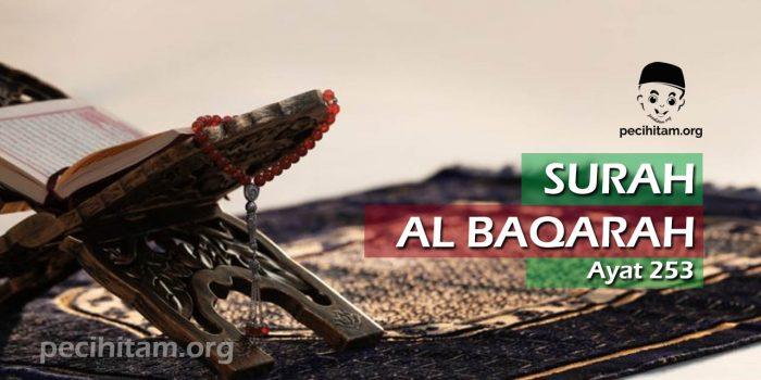 Al Baqarah Ayat 253