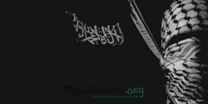 Konsep dan Pengertian Jihad Dalam Tafsir Al-Misbah