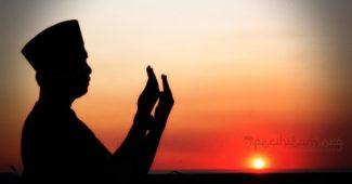 doa doa nabi