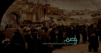 Ini Perbedaan Konsepsi Politik yang Terdapat Dalam Sejarah Syiah Dan Sunni