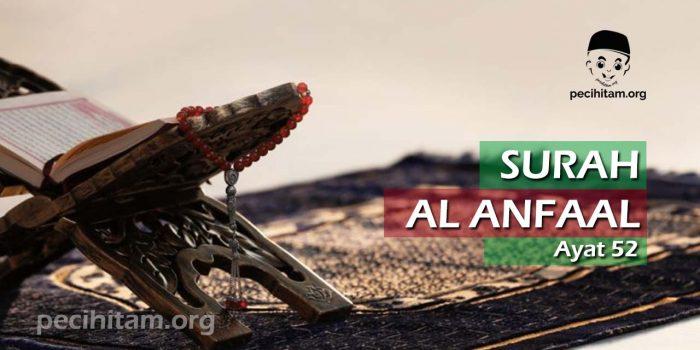 Surah Al-Anfal Ayat 52
