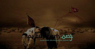 Tragedi Karbala Versi Sunni Lebih Bisa Dipertangung Jawabkan Sanadnya, Benarkah??