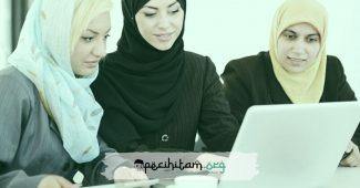 Bolehkah Perempuan Bekerja dan Menafkahi Keluarga? Ini Pandangan Fiqih