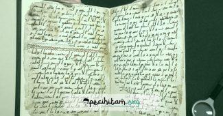 Ini Daftar Kitab yang Dikaji di Pesantren Pada Abad 19