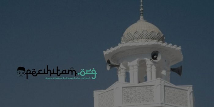 Islam Puritan, Salah Satu Wajah Lain dari Masyarakat Islam Indonesia