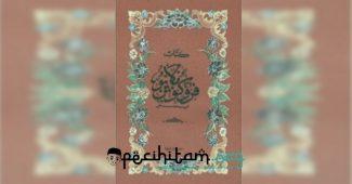 Pemikiran Fathimah binti Abdul Wahab dalam Kitab Parukunan