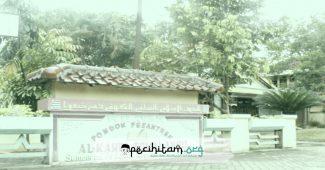 Pesantren Al-Kahfi Somalangu; Pesantren Tertua di Asia Tenggara