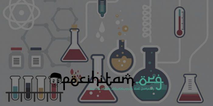 Sains Abad Kedua Hijriyah yang Sekarang Menjadi Bidang Keilmuwan