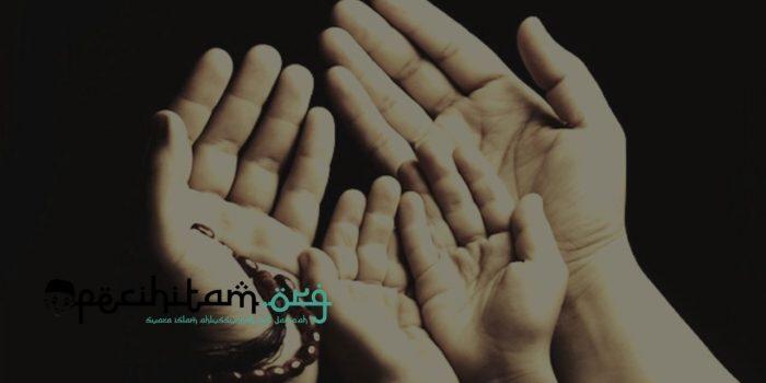Al-Ma'tsurat / Amalan-Amalan dari Nabi, Faedahnya dan Hukum Mengamalkan Doa Bukan dari Nabi