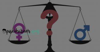 Begini Proses Pergulatan Wacana Kesetaraan dan Keadilan Gender dalam Tubuh NU