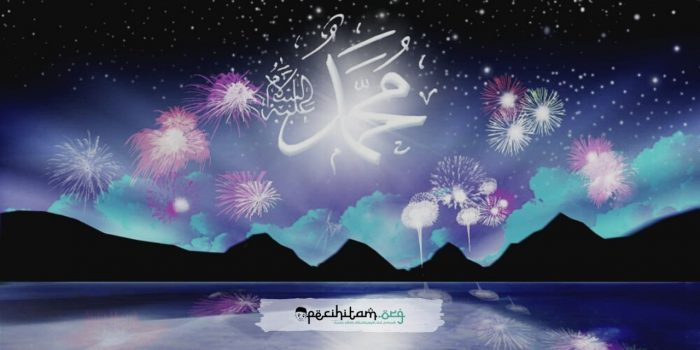 Nur Muhammad Menurut Kitab Bahrul Lahuut dalam Beberapa Hadis Qudsi