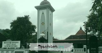 Pondok Pesantren Girikusumo Banyumeneng; Pesantren Tertua di Pesisir Utara Jawa Tengah
