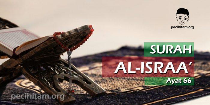 Surah Al-Isra Ayat 66