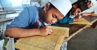 metode tafsir al quran