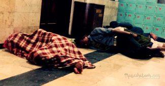 tidurnya orang puasa itu ibadah