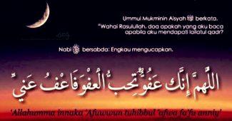 Allahumma Innaka Afuwwun Karim