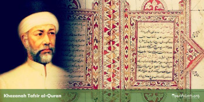 Tafsir Al-Qur'an Abad ke-19