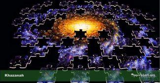 Teori Penciptaan Alam Melalui Emanasi