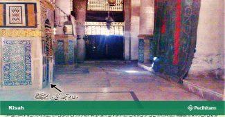 Kisah Wahabi Beralih Jadi Sufi Berkat Karomah Debu Makam Nabi