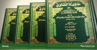 Kitab Hasyiyah Ash Showi Dipalsukan Wahabi