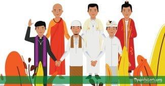 Sikap Nahdlatul Ulama Tentang Hubungan Antara Muslim dengan Non Muslim - Bagian 4