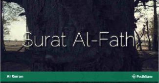 Surah Al-Fath