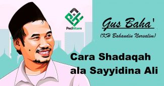 Gus Baha: Tirulah Sedekah Ala Sayyidina Ali