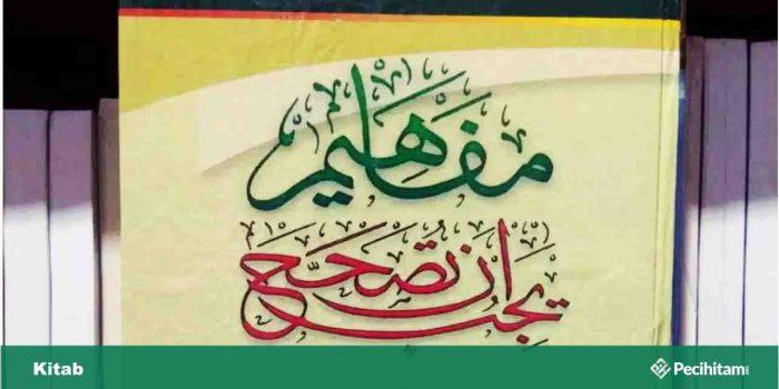kitab mafahim yajibu an tushohhah