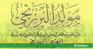 Benarkah Kitab Al-Barzanji Milik Syiah? Ini Penjelasannya
