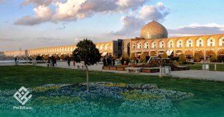 Isfahan, Kota Peradaban Islam di Persia