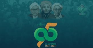 HARLAH NU Ke-95, Perjuangan Hadratussyaikh KH Hasyim Asy'ari