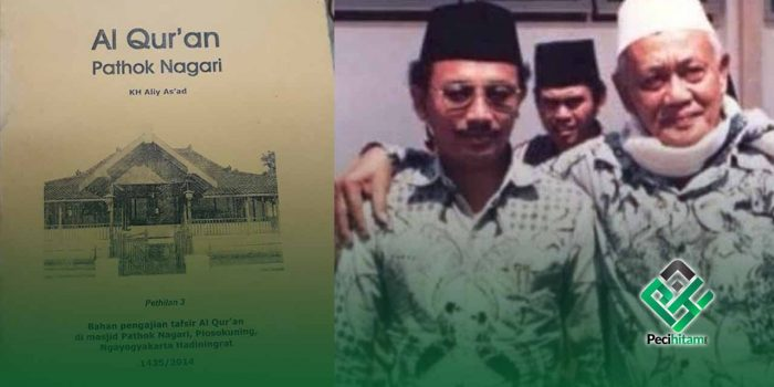 Tafsir Al-Qur'an Pathok Nagari dari Plosokuning, Yogyakarta